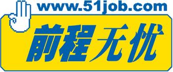 51job, Inc.